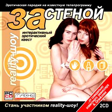 porno-film-pro-devushek-v-pohode