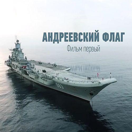 Государственная символика России  скачать флаг герб гимн