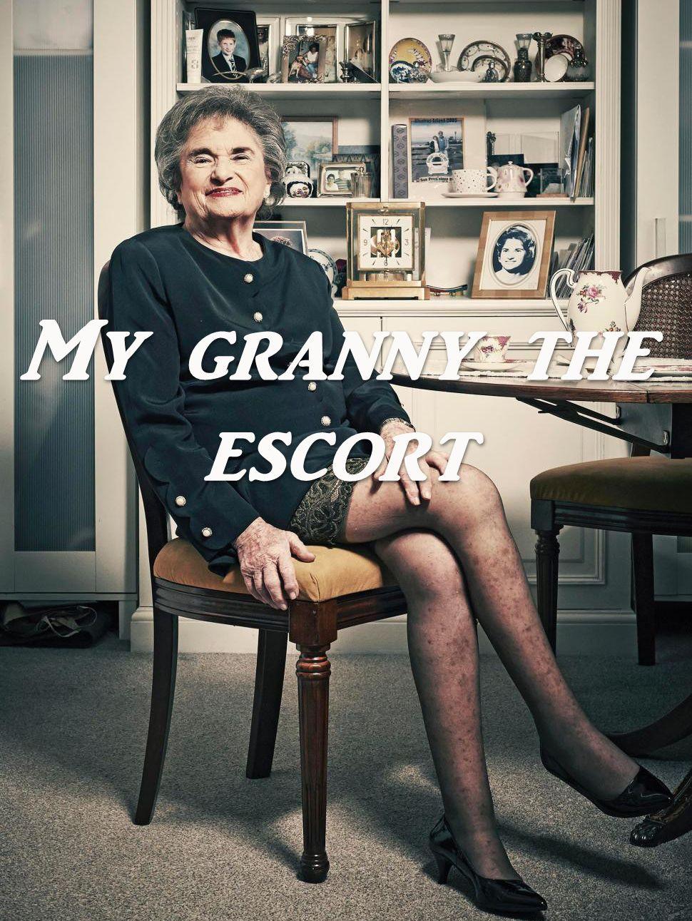 Конечно знала, бабушки эрот