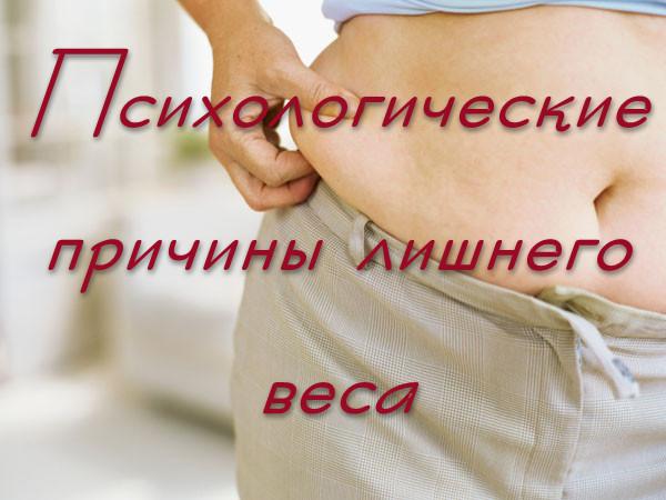 Музыка для похудения!!! Супер!!! - YouTube
