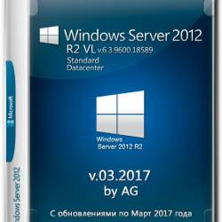 Windows Server 2012 R2 x64 VL with Update v.03.2017 by AG (RUS/2017)