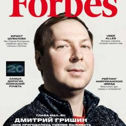 Forbes №3 (март 2017)