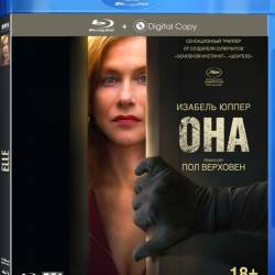 Она / Elle (2016) HDRip/2100Mb/1400Mb/BDRip 720p/BDRip 1080p/Лицензия