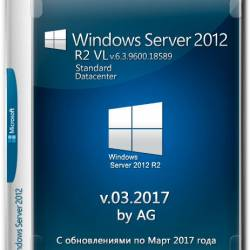 Windows Server 2012 R2 x64 VL with Update v.03.2017 by AG (2017) RUS