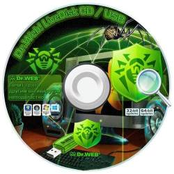 Dr.Web LiveDisk CD/DVD & USB 9.0.0 (DC 19.04.2017)