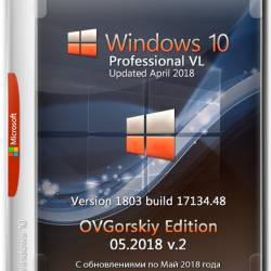 Windows10 Professional VL x64 1803 RS4 by OVGorskiy® 05.2018 v.2 (RUS)
