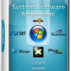 System Software for Windows v.3.0.3 (RUS/2017)