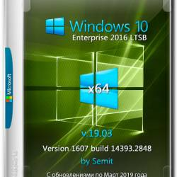 Windows 10 Enterprise LTSB x64 14393.2848 by Semit (ENG/RUS/UKR/2019)
