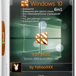 Windows 10 x64 2004.19041.388 6in1 by YahooXXX v.07.2020 (RUS)
