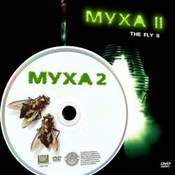 Муха 2 / The Fly II (1989) HDTVRip-AVC